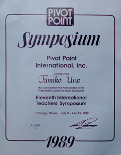 pivot point international, inc. symposium